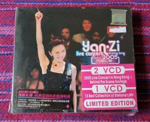 Stefanie Sun ( 孫燕姿) ~ Live In HK ( Limited Edition ) ( Malaysia Press ) VCD