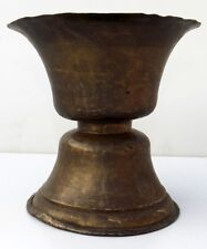 Antique Brass Islamic Spitting Pot Old Hand Crafted Spitting Bowl Rich Patina