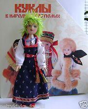 Porcelain doll handmade in Russian national costume- Astrakhan province № 55