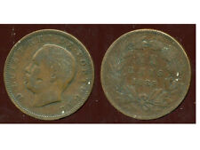 PORTUGAL 20 REIS 1885  ( bis )