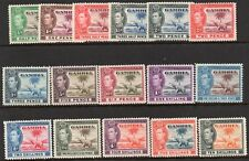 GAMBIA 1938  Sg150 -Sg161 SET of 16 in fine  M/MINT condition