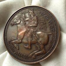 Hungarian Vezer Nomad Sword Warrior Hero Man Horse Bronze Medal Rare Artwork