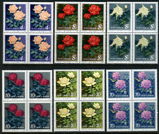 China Prc 1984' T93 Chinese Roses Cpt Set Block of 4 Mnh Og