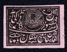 Afghanistan 1892 stamp Jack#163c MH