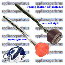 Tefal GV8980 Cap Boiler + Drawer Part CS00144190