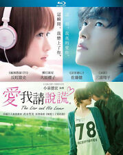 "Sato Takeru ""The Liar and His Lover"" 2013 Japan Romance Drama Region A Blu Ray"