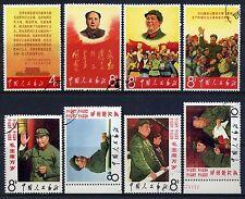 CHINA PRC Sc#949-56 1967 W2 Chairman Mao Great Teacher CTO Not Hinged
