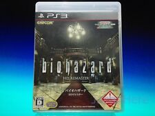 [Japan Import][multi language subtitles] PS3 Biohazard HD Remaster Resident Evil