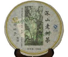 Remote Mountains Old Tree Tea * 2006 Haiwan Old Comrade Raw Pu'er Tea Cake 500g