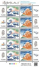2018 Japan Special 8-yen Stamps for International Airmail Postcards