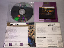 Bon Jovi ‎– World Tour In Concert  Australia CD G9