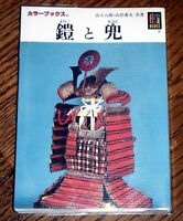 Japanese Samurai Armor Book 15 - Samurai Armor & Helmets Yoroi Kabuto Ancient