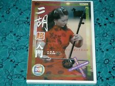 DVD Learn the  Erhu w/Japanese Songs Chinese Violin 二胡