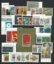 Yugoslavia Sc#1360/1483A, 1978 Collection:  53 Stamps +1 S/S +1 Booklet MNH w/OG