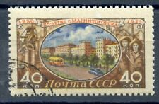 TIMBRE URSS RUSSIAN RUSSIE RUSSIA OBLITERE N° 1771