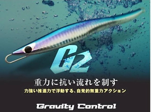 CB ONE G2 GRAVITY CONTROL Metal JIG 80g- Combined Shipping!!