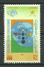 Oman - 2001 - ( UN - Year of Dialogue Among Civilizations ) - MNH**