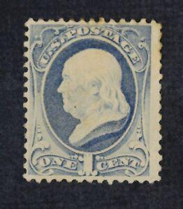 CKStamps: US Stamps Collection Scott#206 1c Franklin Mint HR OG Thin