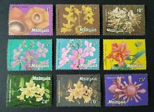 1979 Malaysia Flowers Definitive 1c - 25c Stamps 9v Used (Post Mark varies)