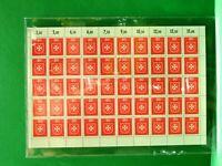 Bund 50er Bogen MiNr. 600 postfrisch MNH (BW2858