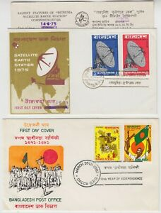 BANGLADESH 1975/81 *SATELLITE EARTH STATION* & *10 YEARS of INDEPENDENCE* FDCs
