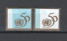 Kazakhstan / Kasachstan, 1995, MiNr. 102 / 103,** 50 Jahre UNO
