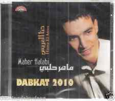 Maher Halabi: Hina el Arees, Ahesak Habibi Dabke Dance Mix اعراس Dabka Arabic CD