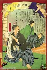 Eto shimpei Saga rebelión Samurai Japón japonés 7x5 Pulgadas impresión