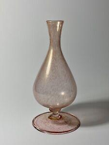 """C1900s Ercole Barovier for Aristica/Aristi Barovier Murano Italy """"Porpora"""" Vase"""