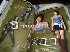 Resident Evil Game Art Book Bio Hazard Archives