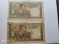 More details for serbia 500 dinars, woman in local garb / bricklayer, large 1941 bout watermark