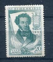 Russia  1937 Pushkin Chalk Paper 20 kop MH Lyapin 506D Mi 550FX CV €150 R1223