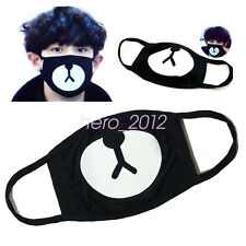 Cute EXO Ayo and Teo Face Mask Panda Bape Bathing Ape Bear Mouth Mask
