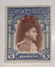 Travelstamps:1948 Bahawalpur Pakistan High Value VF Mint Og Hinged 5 Rupees