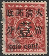 CHINA 1897 Red Revenue 1c on 3c VF Used SG88