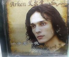 Alken Arken One Thousand and One Nights Guitar Prince Chinese Import