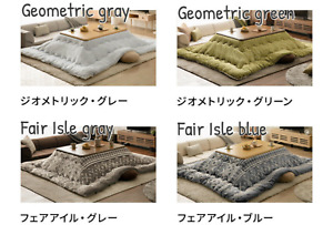 Express Kotatsu Futon 260 cm 205 cm Table 120 cm 80 cm Set 10 color variations