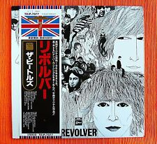 THE BEATLES -  REVOLVER  30th Japan Anniversary Edition LP  with OBI MINT