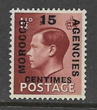 MOROCCO AGENCIES POSTAL ISSUE OVERPRINT ON KEV111 GB 1936 MINT DEFINITIVE STAMP
