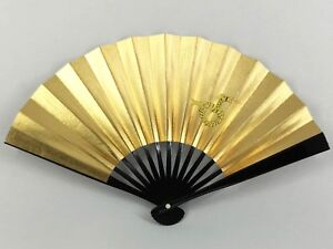 Vintage Japanese Small Black Lacquered Bamboo Snake Motif Folding Fan: Jan18Y