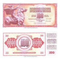 Yugoslavia 100 Dinara 1986 Replacement ZB Prefix P-90c Banknotes UNC