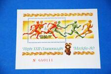 Olympic Games Moscow MNH VF Souvenir Sheet Sc B106 Mi Block 144 Russia