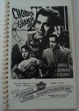 Old vintage Black & White small sizes photos in Spiral Binding Book of Bollywood