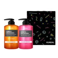 KUNDAL Body Gift Set Baby Powder Scent - Body Wash 16.9oz & Body Lotion 16.9oz