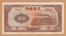 1941 CHINA BANKNOTE 10 YUAN - Bank of Communications - TRAIN NOTES - CRISP