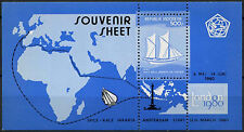 Indonesia 1980 SG#MS1565 Spice Race MNH M/S #A93006