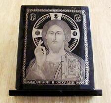 Russian Obsidian Stone Jesus Save Protect Spasi Sokhrani Desk Souvenir Gift