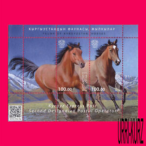 KYRGYZSTAN 2015 Nature Fauna Domestic Farm Animals Horses s-s Mi KEP Bl.5(20-21)