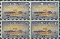 Tonga official 1962 SGO14 5/- Centenary of Emancipation block MNH