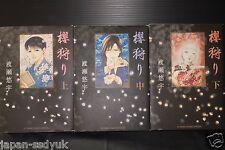 Japan Yuu Watase manga: Sakura Gari 1~3 Complete Set